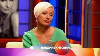 Наедине со всеми - Гость Жанна Эппле.  Выпуск от27.12.2016