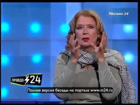 Ирина Алферова: «Ненавижу Алена Делона»