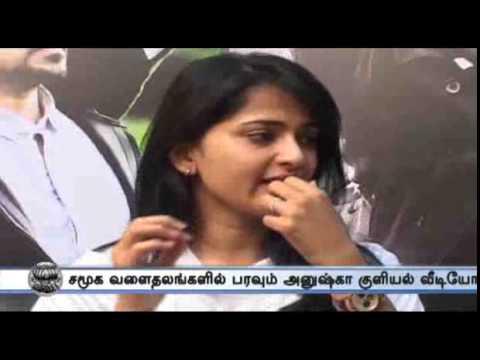 Download Anushka Shetty Bathing Video Scandal Leaked Online - Dinamalar News HD Mp4 3GP Video and MP3