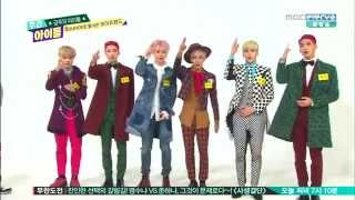 [ENG] BOYFRIEND BOUNCE Weekly Idol Part 1/3