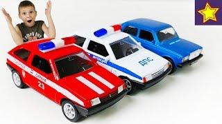 Машинки Жигули, Пожарная Лада, Полицейская Лада Семерка и бензовоз Toys for kids videos