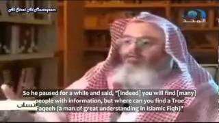 A Testimony given by Shaykh Al Uthaymeen before his death - Al Munajjid (Al-Sirat Al-Mustaqeem)