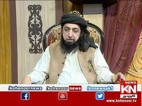 Istakhara 29 May 2020 | Kohenoor News Pakistan