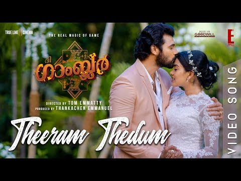 Theeram Thedum Song - The Gambler