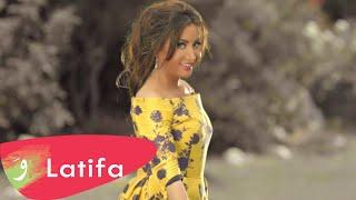 Latifa - Maktoobli [Exclusive Music Video] | لطيفة - مكتوبلي