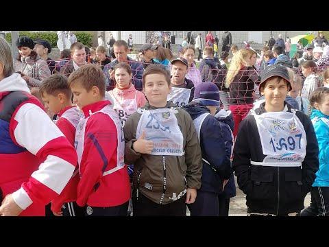 21.09.2019год кировград Кросс нации