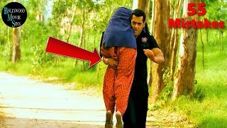 [EWW] BODYGUARD FULL MOVIE (55) MISTAKES FUNNY MISTAKES | BODYGUARD FULL MOVIE SALMAN KHAN