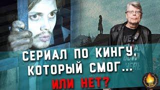 КАСЛ РОК [РЕЙТИНГ СЕРИАЛОВ]
