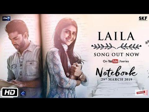 Dekhna Ye Ek Din Zarur Hoga daikna aik din jaroor hoga laila song Notebook Laila Latest New Hindi So