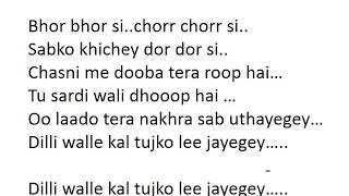 Dilli wale Lus story song lyrics - YouTube