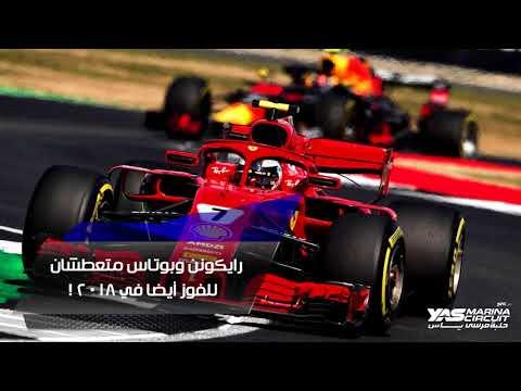 فورمولا 1   سباق جائزة ألمانيا الكبرى