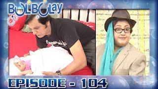 Bulbulay Ep 104 - ARY Digital Drama