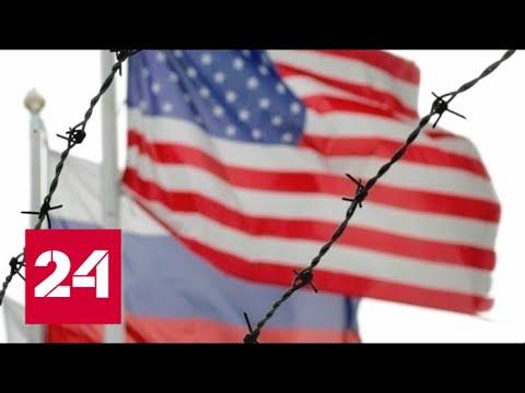 """""""Адские санкции"""" США: стало известно, что ждет Россию. 60 минут от 14.02.19"""