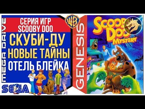 Scooby-Doo Mystery: Blake's Hotel / Скуби-Ду Отель Блейка | Sega 16-bit | Mega Drive/Genesis онлайн видео