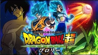 New Dragon Ball Super Broly Movie Trailer Review!