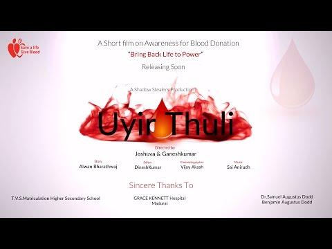 Short Film on blood donation