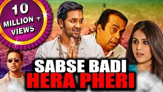 Sabse Badi Hera Pheri (Dhee) Hindi Dubbed Full Movie | Vishnu Manchu, Genelia D