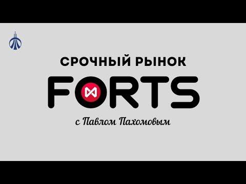 Бинарные опционы с минимальной ставкой от 1 рубля