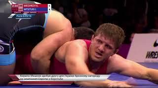 Борец Мешков завоевал вторую медаль для сборной Украины на чемпионате мира