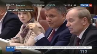 Из за блокады Украина вынуждена просить российский уголь