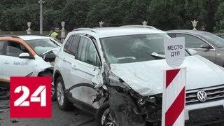 Массовая авария на Крымском валу: два человека пострадали - Россия 24