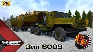 ЗиЛ 6009 Честный Обзор мода Spintires MudRunner