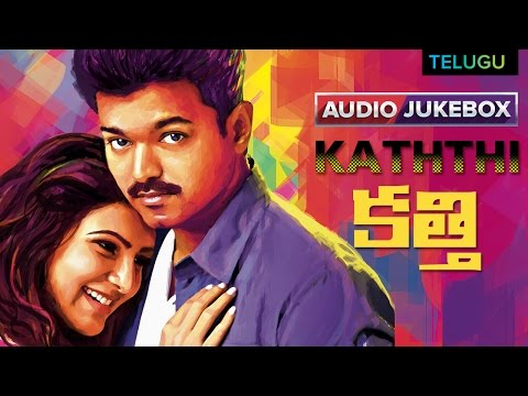 Kaththi - Jukebox (Full Songs Telugu)