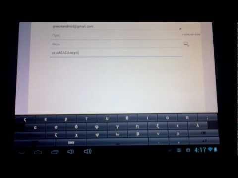 Video of Greek Keyboard
