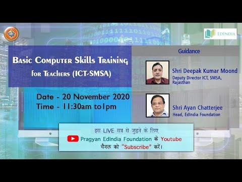 Basic Computer Skills Training for Teachers (ICT-SMSA) - YouTube