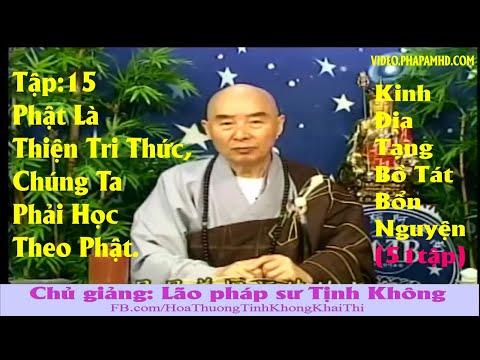 TẬP 15, Phật Là Thiện Tri Thức, Chúng Ta Phải Học Theo Phật - Địa Tạng Bồ Tát Bổn Nguyện Kinh Giảng