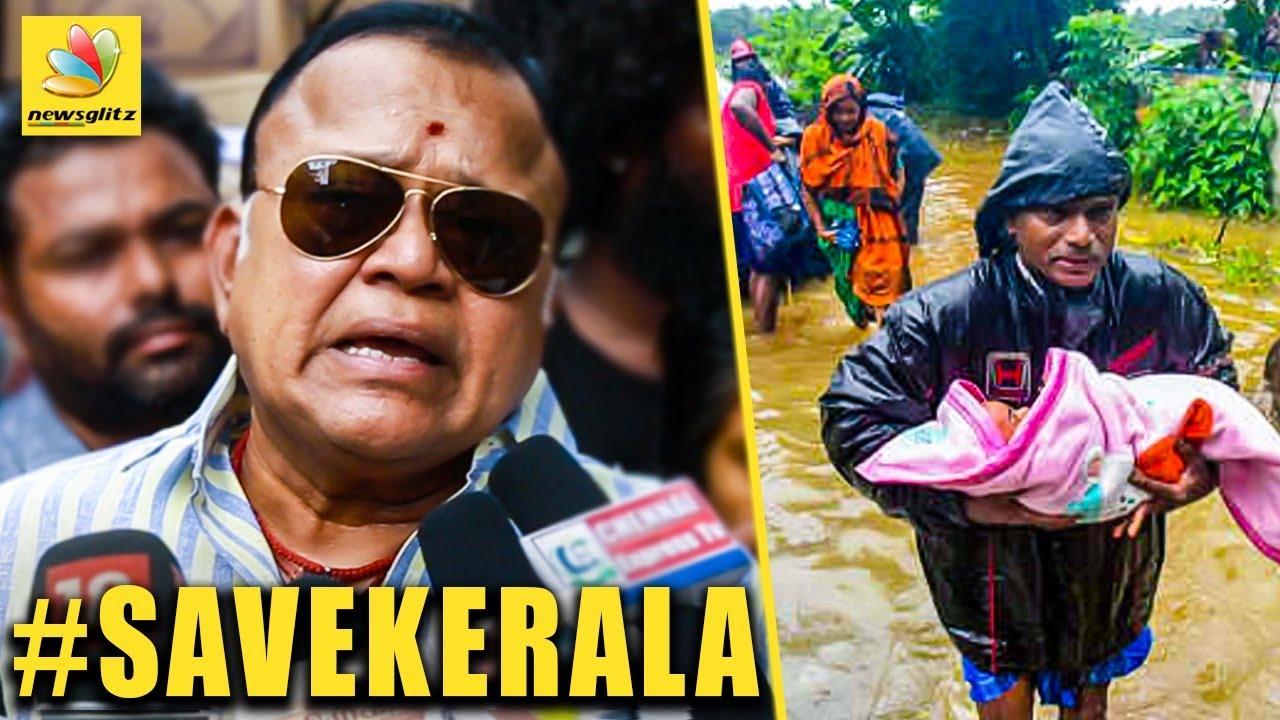 கேரளா வெள்ளத்துக்கு உதவிய ராதாரவி : Radha Ravi Speech | Flood Relief for Kerala | Latest News