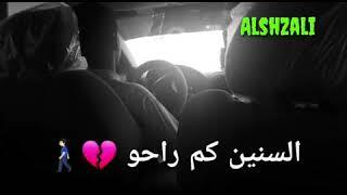 اغاني حصرية والله وحدو بينا...جمال فرفور ❤️ تحميل MP3