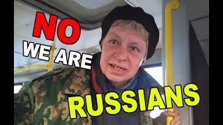 СМЕШНЫЕ ВИДЕО ПРИКОЛЫ 2017 —NO WE ARE RUSSIANS
