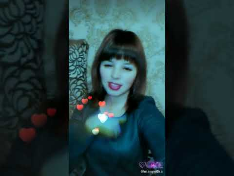 Like Группа (Ленок) (Я Танцую А Вы?) Подпишись и поставь 👍!  Без тебя не как Любовь!.