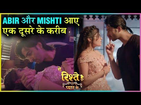 Abir And Mishti Romance  Kunal To Break Kuhu's Hea