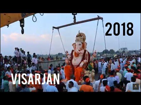 NAGPUR CHA RAJA VISARJAN | 2018 | GANPATI