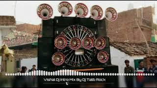 mauranipur ka d-j- song - ฟรีวิดีโอออนไลน์ - ดูทีวีออนไลน์