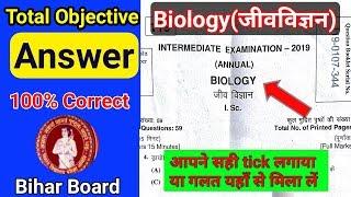 Biology 12 - ฟรีวิดีโอออนไลน์ - ดูทีวีออนไลน์ - คลิปวิดีโอ