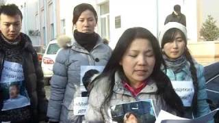 Отважные казахские девушки против Назарбаева