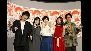 """mqdefault - 大東駿介、日常×ゾンビの異色ドラマに「他の作品とは違う""""恐怖""""を感じました」"""