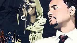 تحميل اغاني عقد الجلاد - ابوى يا فارس الحوبا MP3