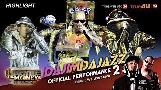 We don't care | Team DAJIMDAJAZZ | Show Me The Money Thailand EP.11