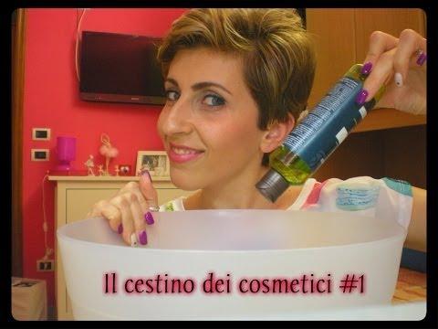 Il cestino dei cosmetici #1