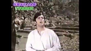 Mere Dil Ki Hai Awaaz Keh Bichra Yaar Milayga Youtube Pakistan