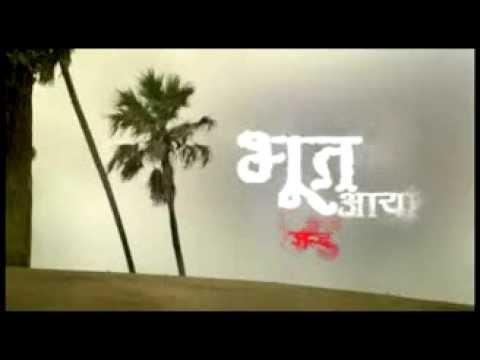 Bhoot Aaya Promo5 13th October