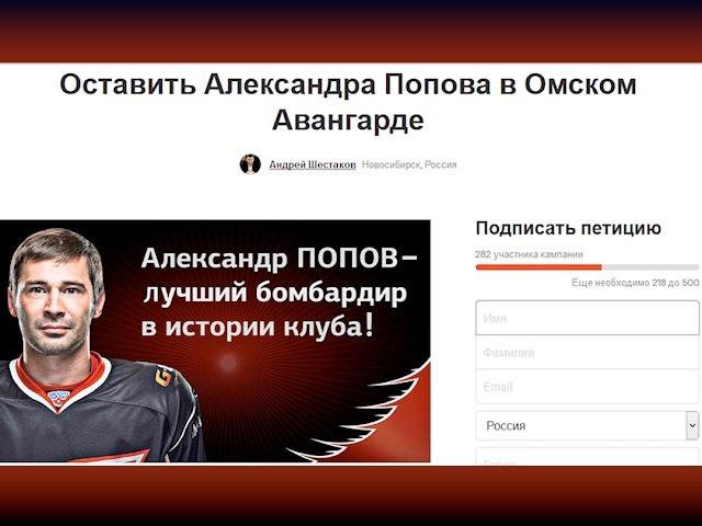 Верните Попова