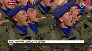 """""""СЛАВА УКРАЇНІ!"""" - вперше в історії офіційно"""