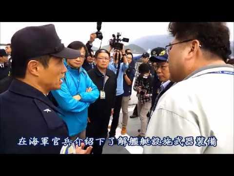 臺北市政府107年春節兵役慰勞影片
