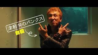 mqdefault - ルームロンダリング - Trailer