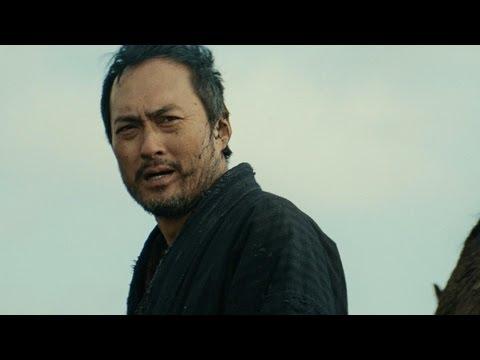 Unforgiven Festival Trailer